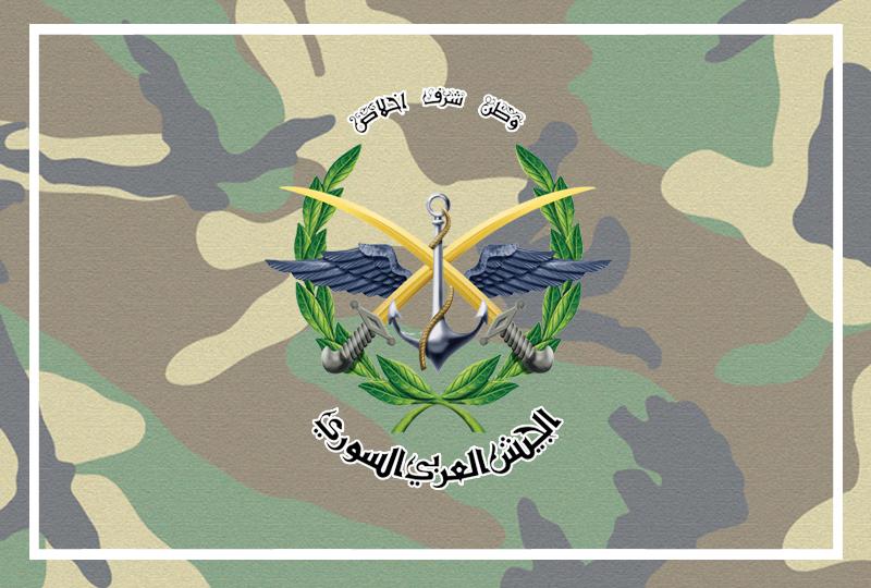 /akhbar/army_logo.jpg